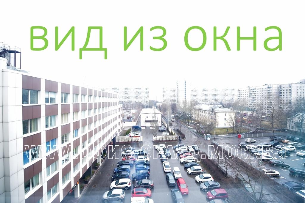 Бизнес-центр Алтуфьевское шоссе